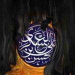 عکس نوشته برای تسلیت شهادت امام حسن عسکری (ع)