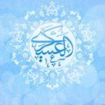 عکس نوشته تسلیت شهادت امام حسن عسکری (ع)