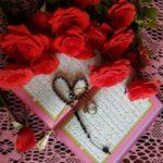 عکس گل و قران و تسبیح
