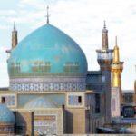 وقایع 26 آبان: ساخت مسجد گوهر شاد