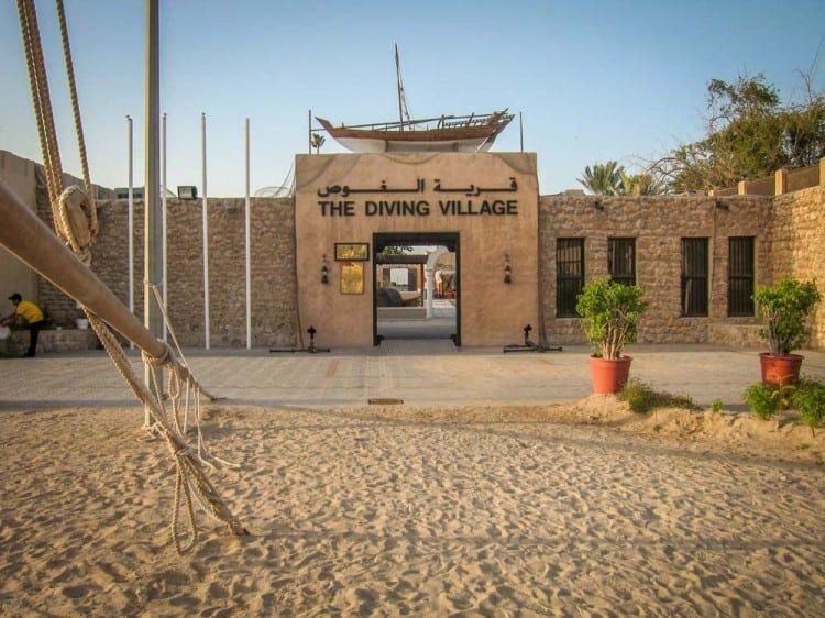 بهترین مکان های دیدنی دبی: دهکده میراث و غواصی دبی