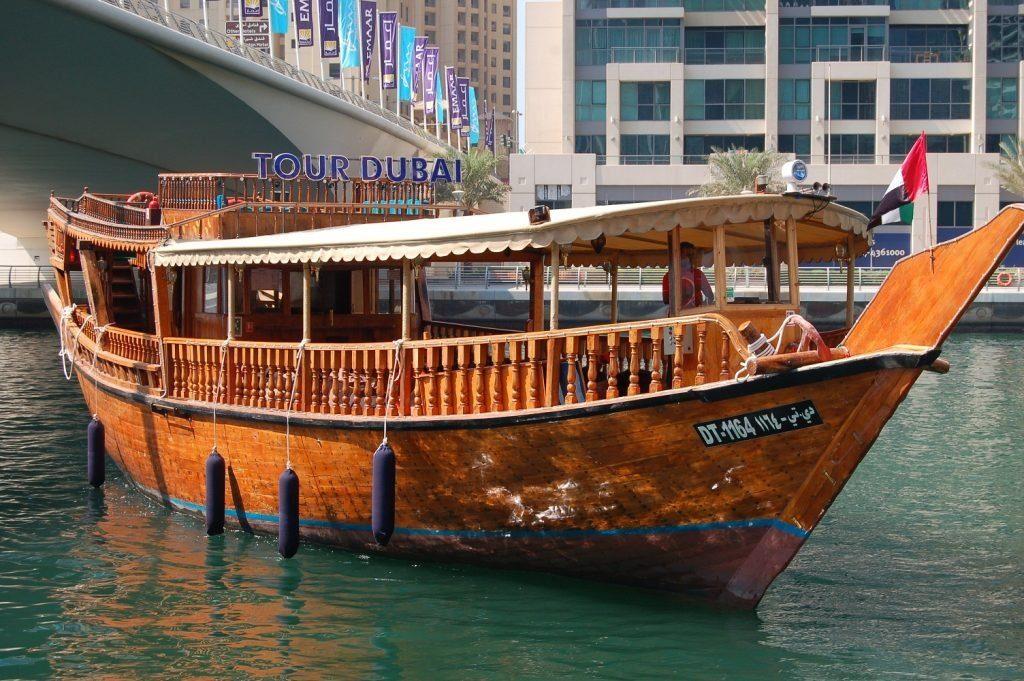 بهترین مکان های دیدنی دبی: داو ورفیج