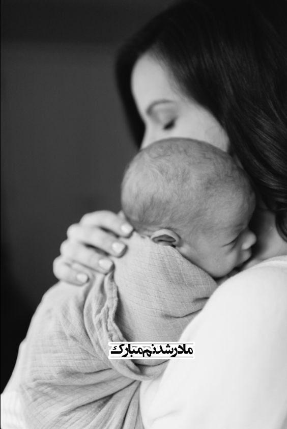 عکس نوشته مامان شدنم مبارک برای پروفایل