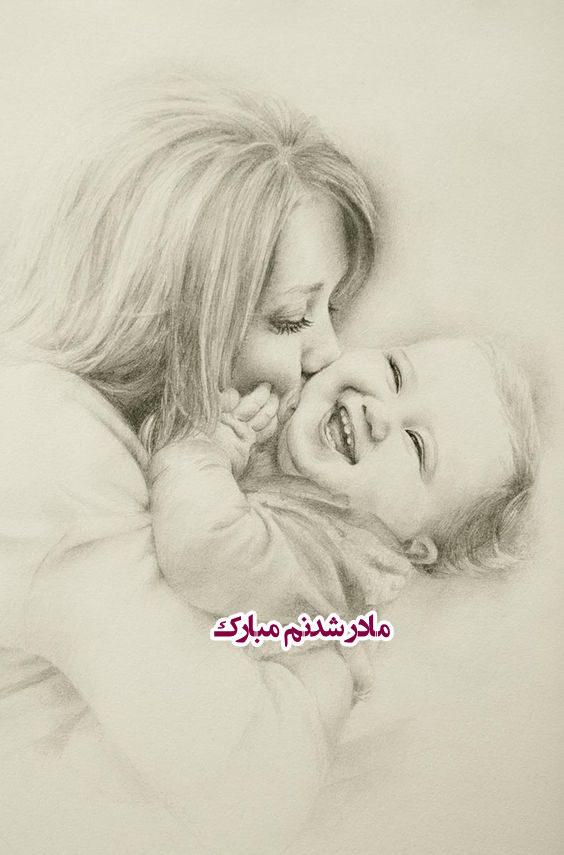 عکس نوشته با جمله مادر شدنم مبارک