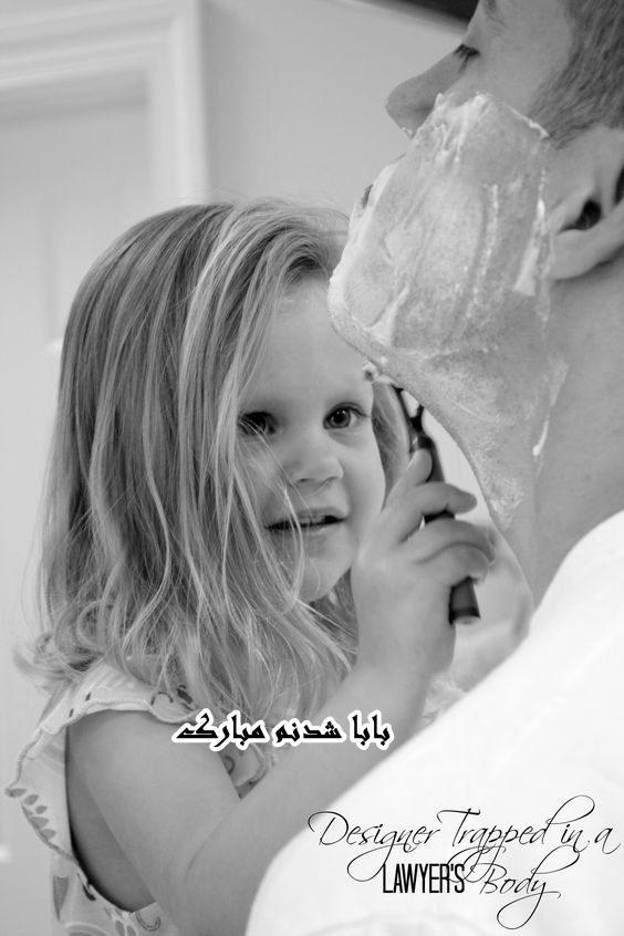 عکس پروفایل بابا شدنم مبارک