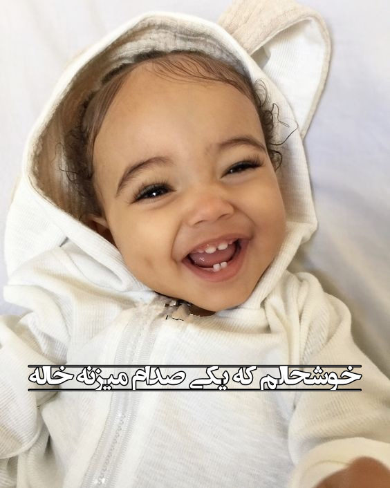 عکس نوشته خاله شدنم مبارک