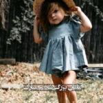 عکس با متن مامان بزرگ شدنم مبارک برای پروفایل