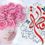 عکس پروفایل برای تبریک تولد حضرت فاطمه