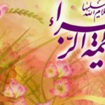عکس متن دار تبریک تولد حضرت زهرا