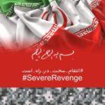 عکس پرچم ایران برای طراحی بنر با ابعاد بزرگ