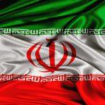 عکس پرچم تا خورده ایران