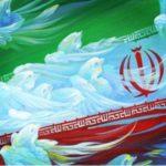 عکس هنری پرچم ایران