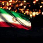 عکس هنری و خاص پرچم ایران