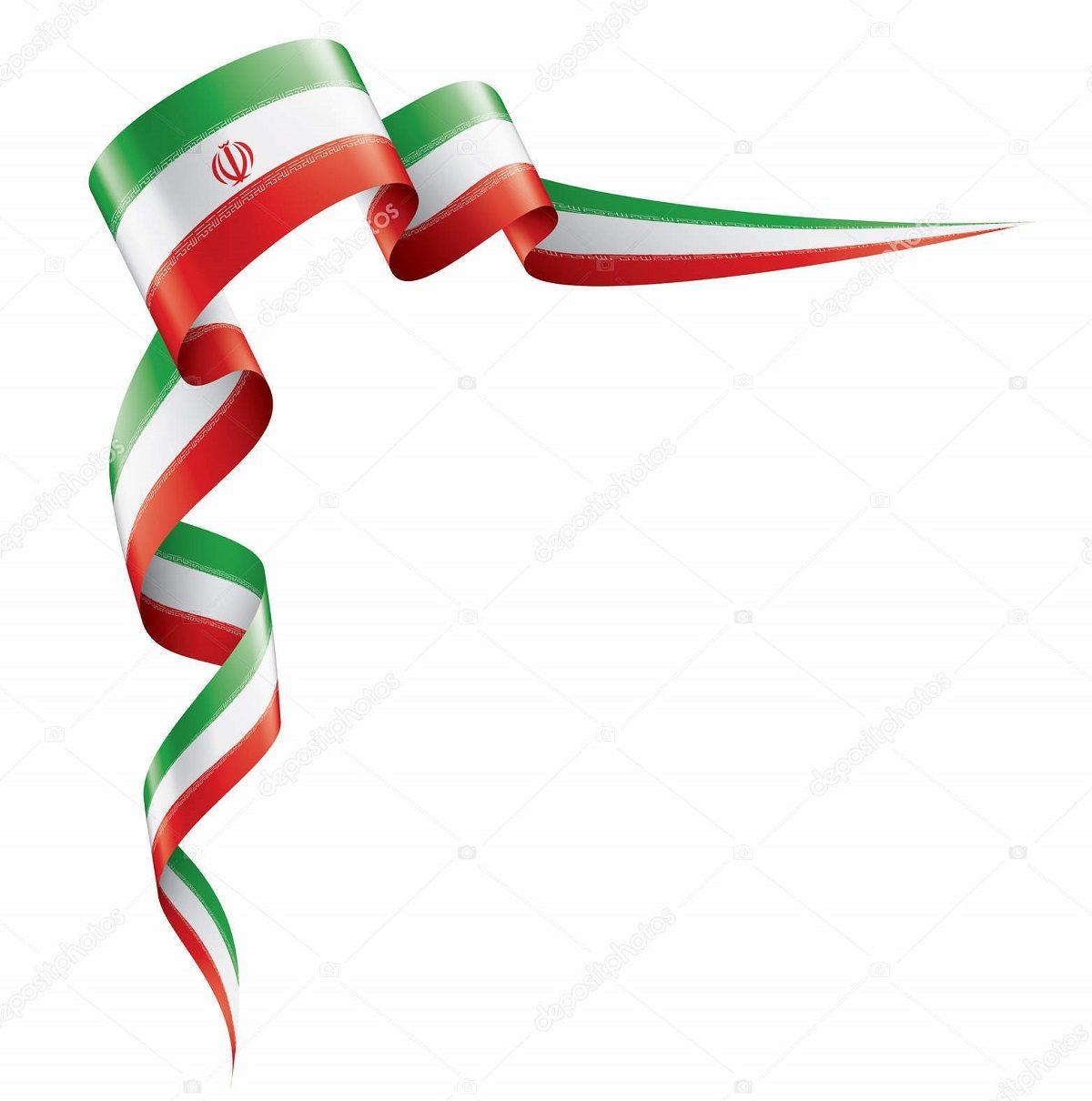 عکس بدون زمینه پرچم ایران برای طراحی