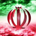 عکس پرچم ایران با نماد الله