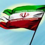 عکس پرچم ایران برای طراحان با وضوح پیکسل بالا