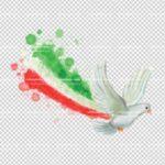 عکس پرچم ایران با فرمت PNG برای طراحی