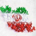 عکس هنری پرچم ایران مناسب طراحی تراکت و پوستر