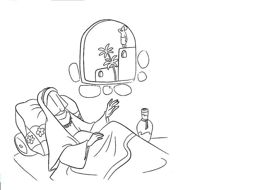 نقاشی حضرت فاطمه در بستر بیماری برای رنگ آمیزی