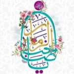 عکس نوشته جدید تبریک ولادت امام زمان