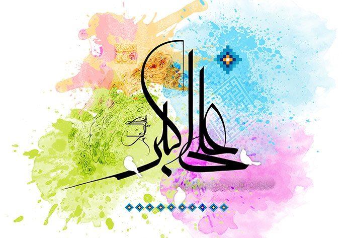 متن تبریک روز جوان و ولادت حضرت علی اکبر (ع)