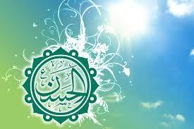 عکس پروفایل تبریک تولد امام حسن مجتبی