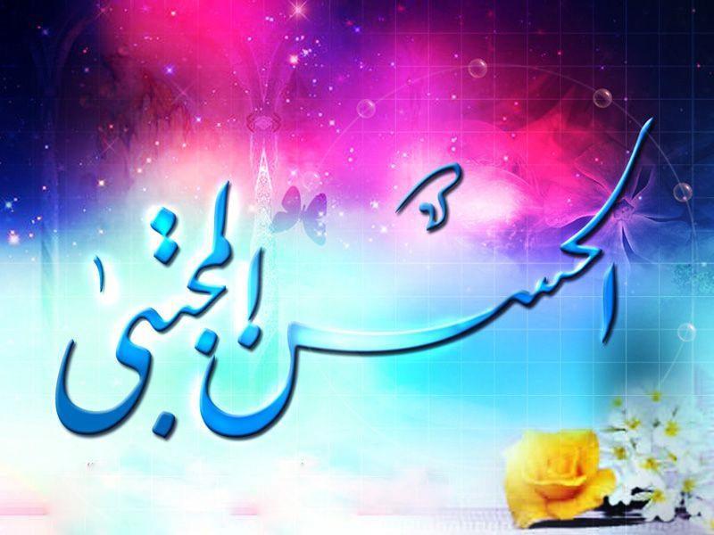 عکس نوشته و متن تبریک میلاد امام حسن مبارک باد