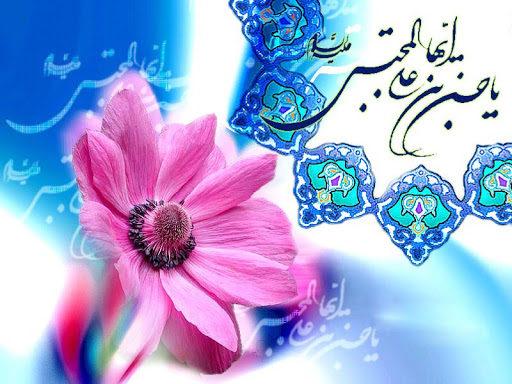 عکس پروفایل تبریک میلاد امام حسن مجتبی