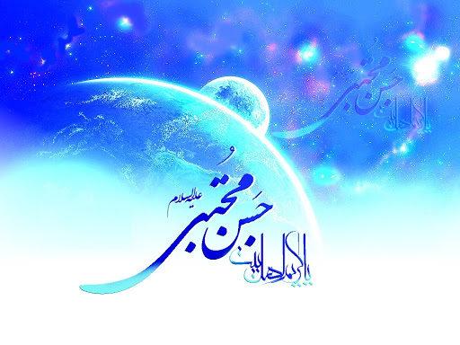 عکس تبریک تولد امام حسن برای پروفایل