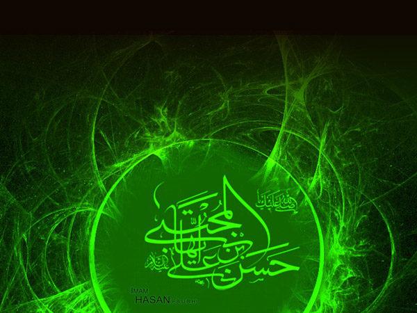 عکس پروفایل تبریک تولد امام حسن علیه السلام