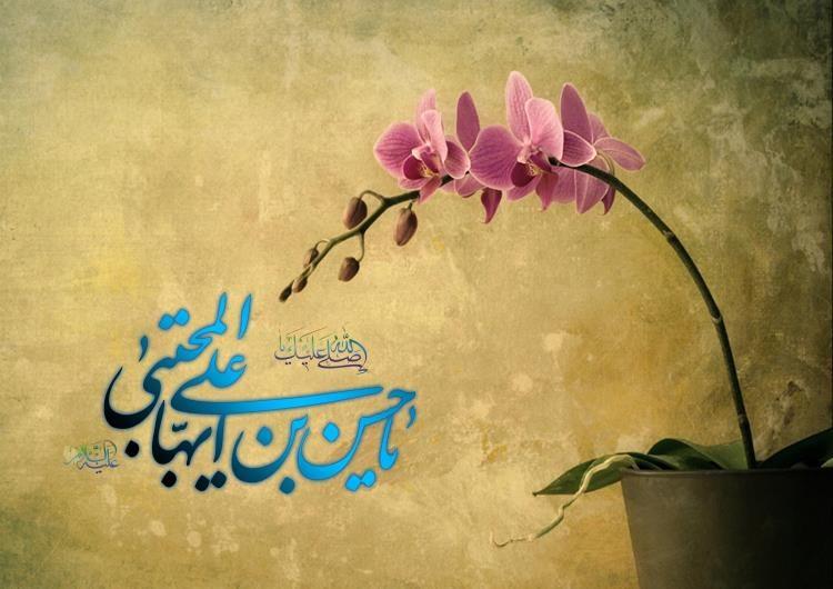 عکس نوشته و متن تبریک ولادت دومین امام شیعیان، امام حسن مجتبی