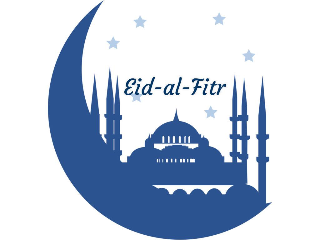 عکس نوشته تبریک عید فطر انگلیسی