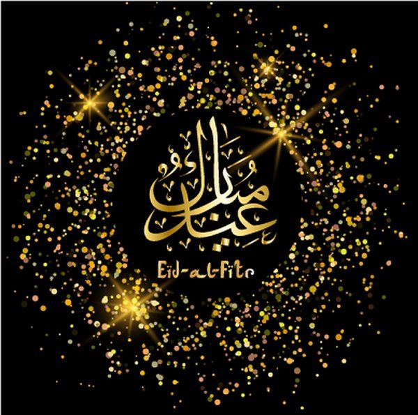 جدیدترین عکس نوشته تبریک عید فطر به عربی