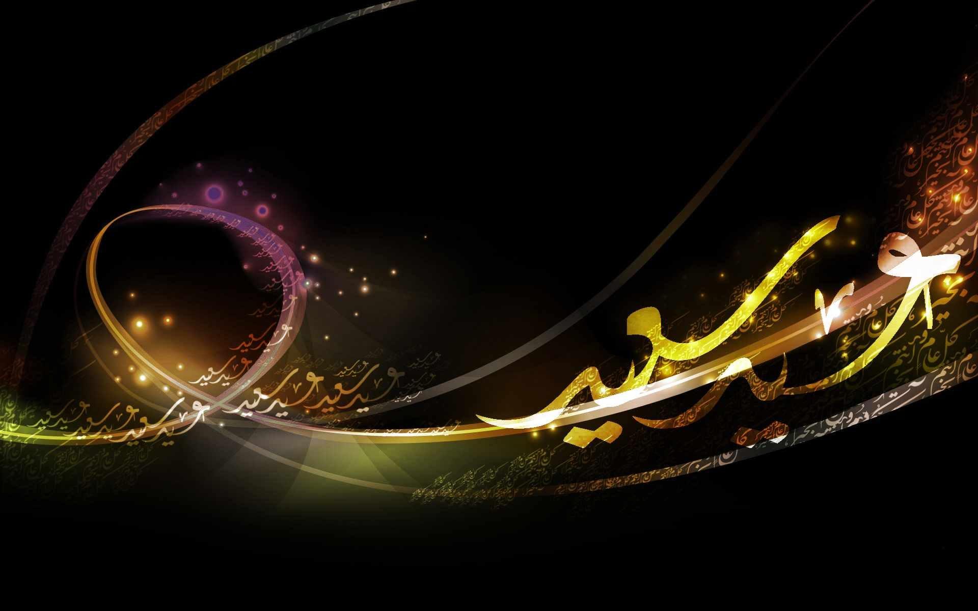 عکس نوشته برای تبریک عید فطر