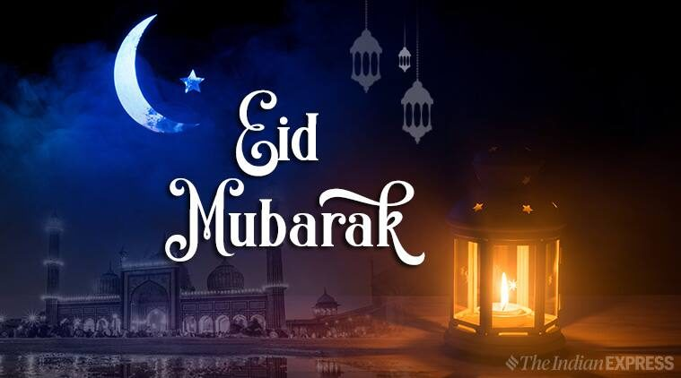 شیک ترین عکس نوشته برای عرض تبریک عید فطر