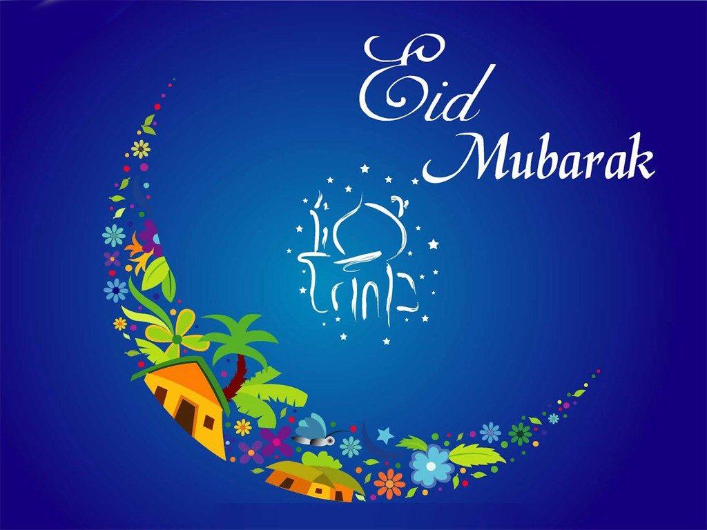 عکس نوشته تبریک عید فطر خاص