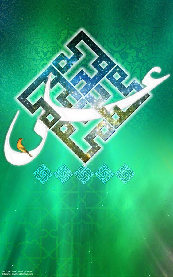 عکس نوشته از امام علی ع