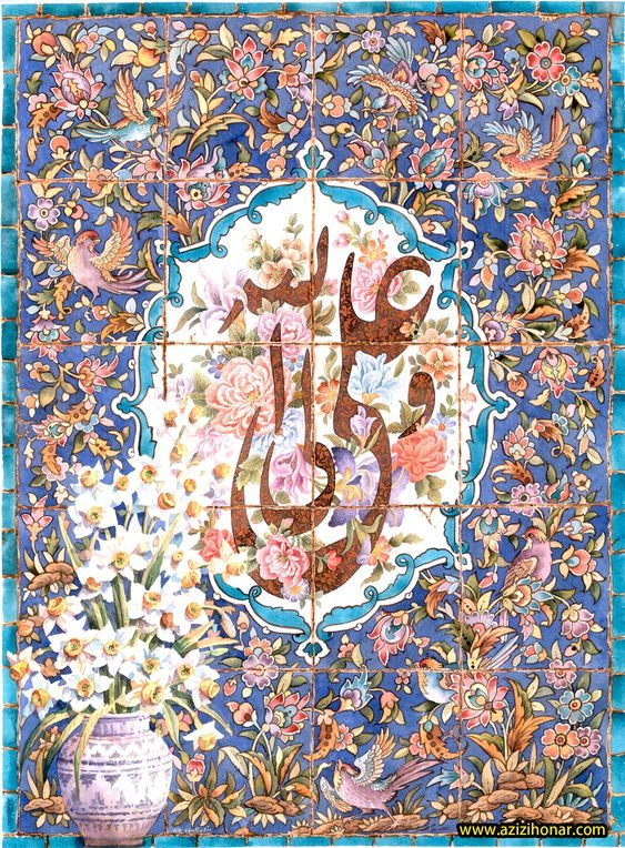 عکس نوشته زیبا اسم امام علی علیه السلام برای پروفایل