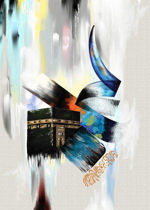 عکسهای نوشته امام علی برای پروفایل