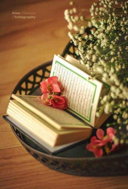 عکس قرآن کریم با گل