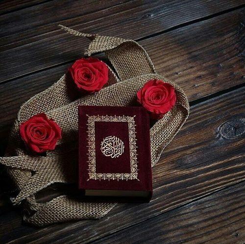 قرآن کریم با گل