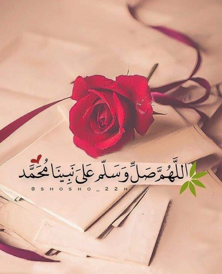 عکس نوشته های زیبا مناسب برای عرض تبریک تولد حضرت محمد