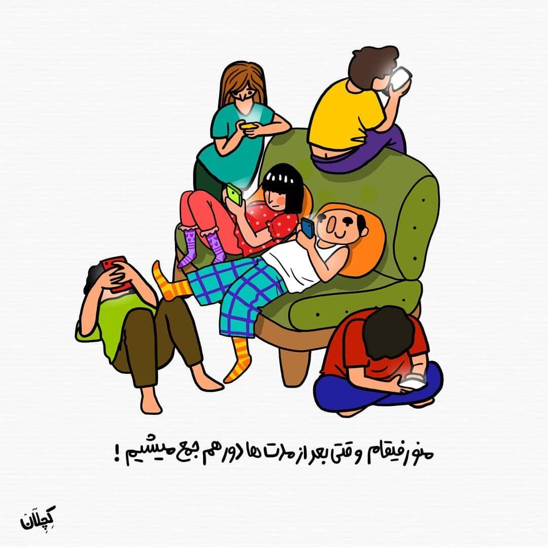 عکس نوشته فانتزی کارتونی خنده دار برای پروفایل