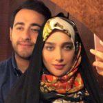 عکس اناشید و امیر محسن مرادیان همسر سابق اناشید
