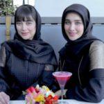 عکس اناشید حسینی و خواهرش احلام