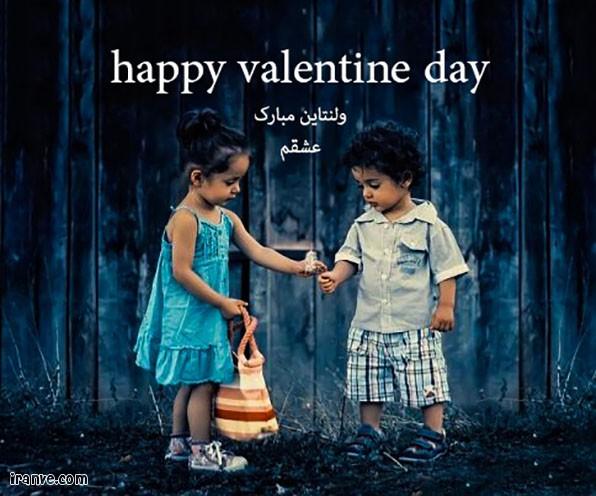 عکس نوشته روز عشق مبارک