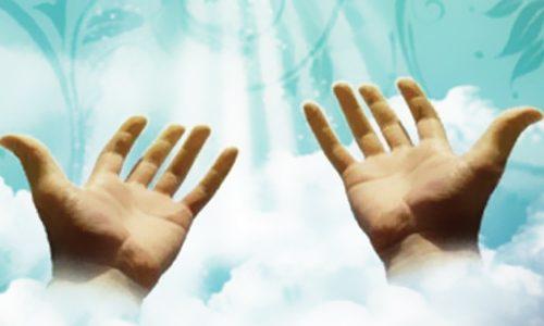 دعا برای پیروزی مذاکرات