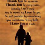 عکس نوشته پدر دوستت دارم انگلیسی