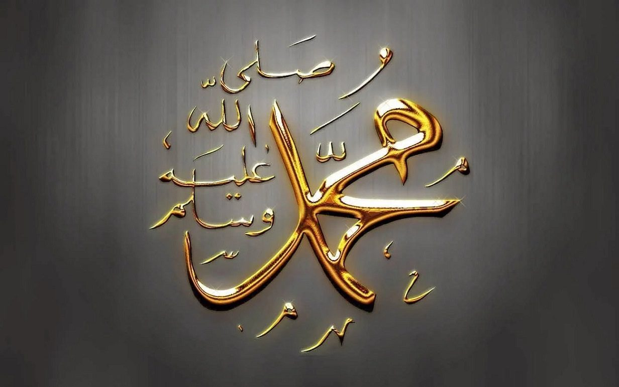 عکس نوشته زیبا تبریک مبعث پیامبر اکرم