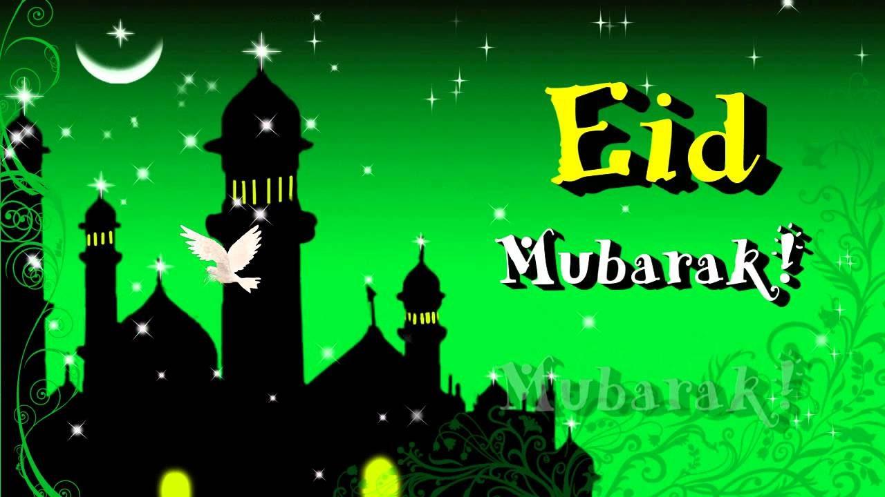 عکس نوشته جدید برای تبریک عید مبعث جدید